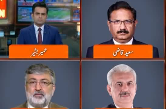 PMLN Social Media Is Active Against Judiciary - Arif Hameed Bhatti