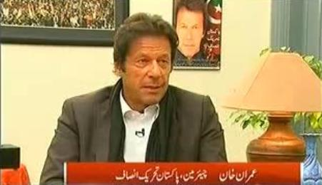 PMLN Started Caring About Youth Due to PTI Tsunami - Imran Khan's Comments on Youth Loan Program