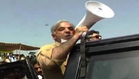 PMLN Supporters Annoying Shahbaz Sharif Again & Again with Their Slogans