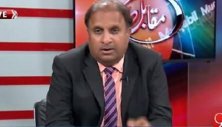 PMLN Suspended Police Officer Who Refused to Open Fire on PTI & PAT Sit-ins - Rauf Klasra