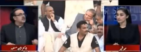 PMLN Toot Phoot Ka Shikar Hone Ja Rahi Hai - Dr. Shahid Masood