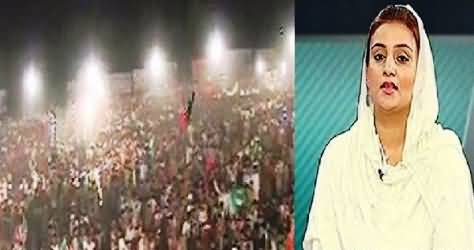 PMLN Uzma Bukhari Lost Her Control After Watching A Huge Crowd in PTI Jalsa Bahawalpur