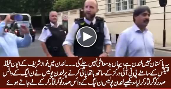 PMLN Vice President Nasir Butt Arrested For Manhandling PTI Workers in Front of Avenfield Apartments