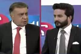 PMLN Will Not Come on Roads - Arif Nizami on Opposition's Protest Plan