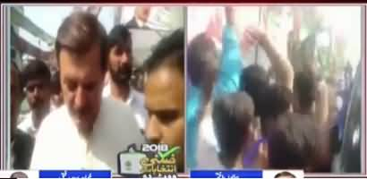 PMLN workers chant lota lota at Humayun Akhtar's arrival on polling booth
