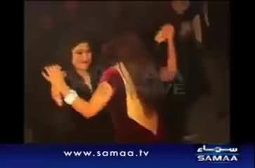 PMLN Youth Wing Boys and Girls Dancing in New Year Party - Police Arrested All