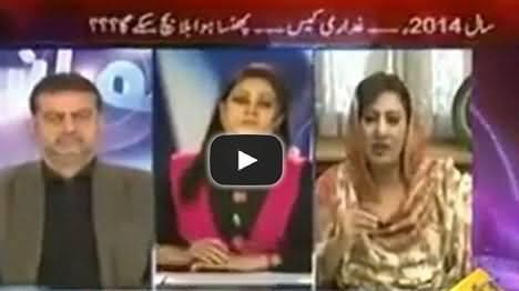 PMLN Zaeem Qadri VS APML Asiya Ishaq Fight in Live Program
