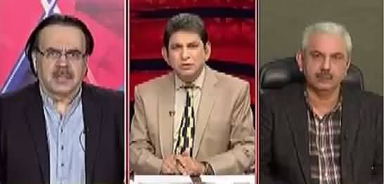 Point Of View With Dr. Danish (Aik Taraf Trump Dosri Taraf Nawaz Sharif) – 4th January 2018