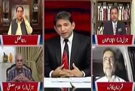 Point Of View With Dr. Danish (Asad Durrani's Book) – 25th April 2018