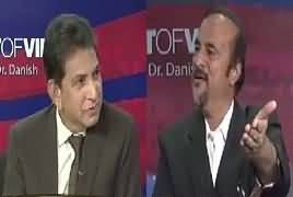 Point Of View With Dr. Danish (Babar Awan Exclusive Interview) – 15th May 2018