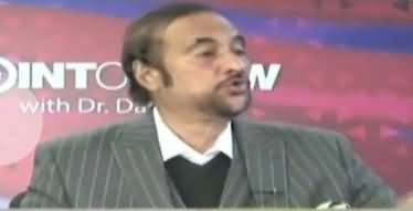 Point of View With Dr. Danish (Babar Awan Exclusive Interview) - 7th February 2018
