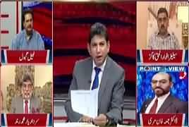 Point Of View With Dr. Danish (Balochistan & India) – 5th April 2018