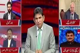 Point Of View With Dr. Danish (Bhutto Ki Legacy) – 4th April 2018