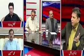 Point Of View With Dr. Danish (Current Issues) – 20th April 2018
