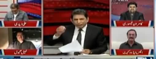 Point of View With Dr. Danish (Current Issues) - 28th December 2017