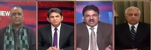 Point of View With Dr. Danish (Current Issues) - 8th February 2018