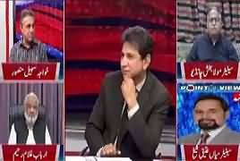 Point Of View With Dr. Danish (ECP's Corrupt Practice) – 7th March 2018