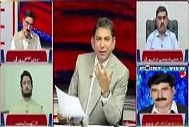 Point Of View With Dr. Danish (FATA Reforms) – 19th April 2018