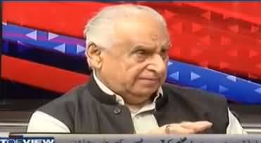 Point of View With Dr. Danish (Future of Sharif Family) - 14th November 2017