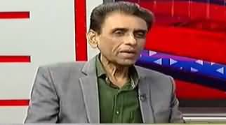 Point of View With Dr. Danish (Grouping in MQM) - 15th February 2018