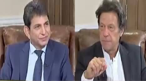 Point Of View With Dr. Danish (Imran Khan Exclusive Interview) – 30th October 2017
