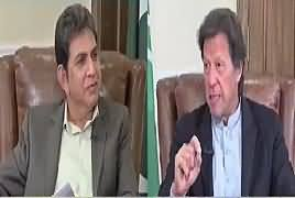 Point Of View With Dr. Danish (Imran Khan Exclusive Interview) – 6th February 2018