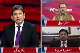 Point Of View With Dr. Danish (Imran Khan Ka Blackberry Reham Ke Pas) – 3rd April 2018