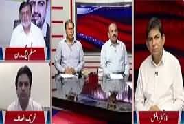 Point Of View With Dr. Danish (Karachi Ka Voter) – 25th June 2018
