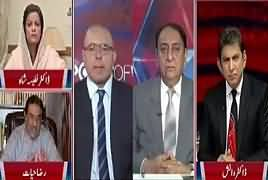 Point Of View With Dr. Danish (Khatam e Nabuwat Issue) – 7th May 2018