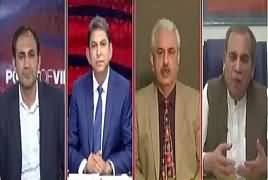 Point Of View With Dr. Danish (Khawaja Saad Rafique Benaqab) – 16th April 2018