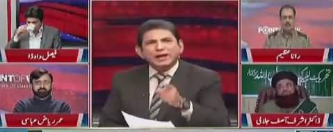 Point of View With Dr. Danish (More PMLN Members Will Resign) - 11th December 2017