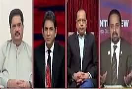 Point Of View With Dr. Danish (MQM Ki Kamzori) – 25th October 2017
