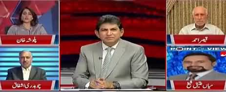 Point of View With Dr. Danish (Muk Muka Ki Siasat) - 19th March 2018
