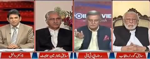 Point of View With Dr. Danish (Na Ahel Shakhs) - 7th November 2017