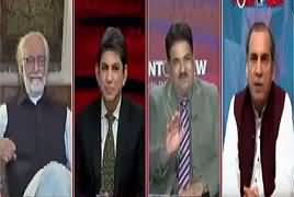 Point Of View With Dr. Danish (NAB Cases) – 8th November 2017