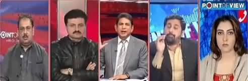 Point of View With Dr. Danish (NAB References) - 14th February 2018