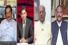 Point Of View With Dr. Danish (Nawaz Sharif Before & Now) – 17th April 2018