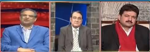 Point of View With Dr. Danish (Nawaz Sharif Ke Jalse) - 20th November 2017