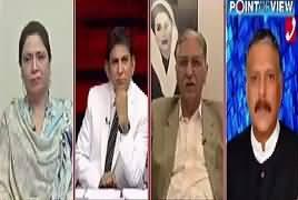 Point Of View With Dr. Danish (Nawaz Sharif Ki Ghddari) – 23rd May 2018