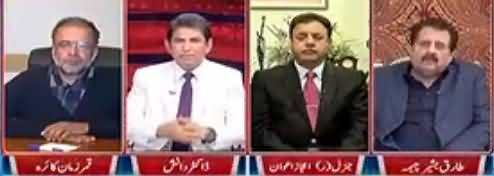 Point of View With Dr. Danish (Nawaz Sharif Ki Mulk Dushmani) - 11th January 2018