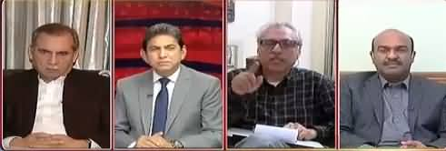 Point of View With Dr. Danish (Nawaz Sharif Ki Siasat Khatam) - 23rd February 2018