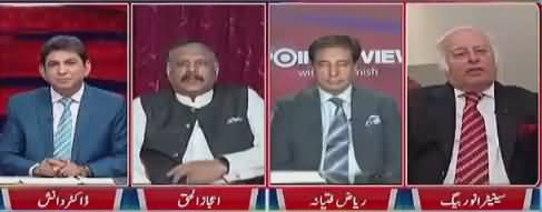 Point of View With Dr. Danish (Nawaz Sharif Ki Wapsi) - 2nd November 2017