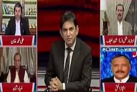 Point Of View With Dr. Danish (Nawaz Sharif's Narrative) – 29th May 2018