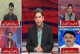 Point Of View With Dr. Danish (Pakistan Ki Jamhoriyat) – 19th December 2017