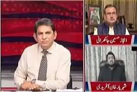 Point Of View With Dr. Danish (Parliament Per Lanat) – 18th January 2018