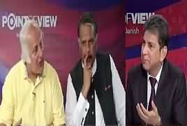 Point Of View With Dr. Danish (Parliament Weakening Institutions) – 16th May 2018