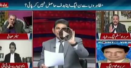 Point of View With Dr. Danish (PMLN Ka Hadaf) - 28th November 2017