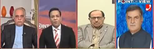 Point of View With Dr. Danish (PPP Aur PMLN) - 23rd November 2017