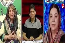 Point Of View With Dr. Danish (PTI Ke Nazriati Karkun) – 26th June 2018