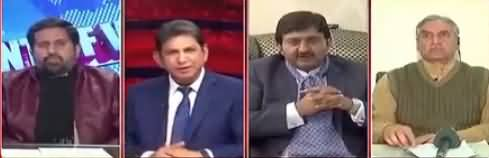 Point of View With Dr. Danish (Shahbaz Sharif Ki Press Conference) - 23rd January 2018